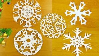 Топ 5 Красивых СНЕЖИНОК из Бумаги. Как сделать снежинки легко и просто на Новый Год 2020