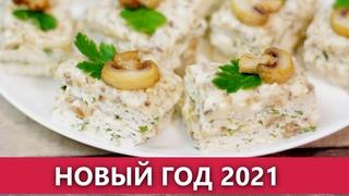 Закуска на Новый  Год  – Куриные пирожные с грибным кремом. Проверка рецепта / Вып. 378