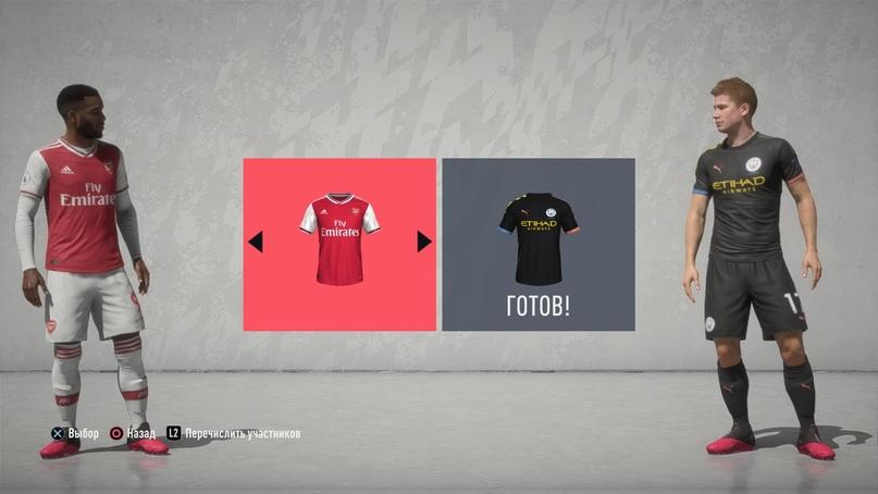 Инструкция по настройке матчей FIFA20, изображение №8