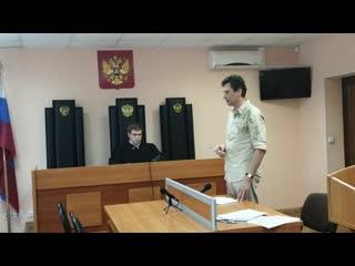 Суд на страже нацизма - апелляционный процесс над Романом Юшковым по делу ХаБаДа