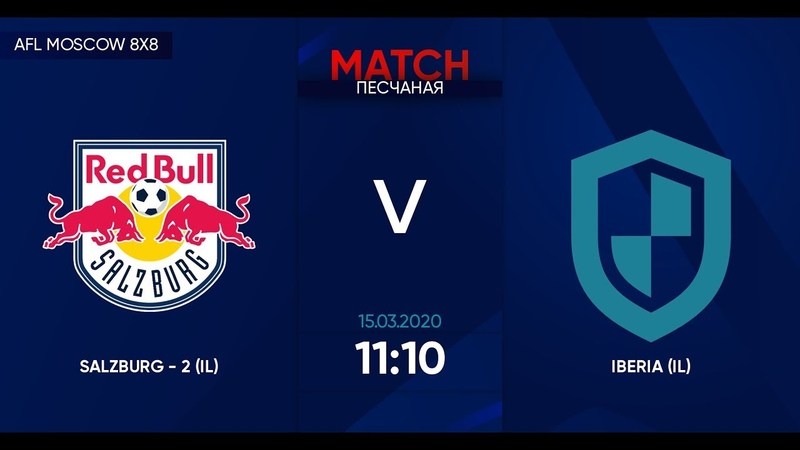 AFL20 InterLeague InterLeague Cup Day 1 Salzburg 2 Iberia