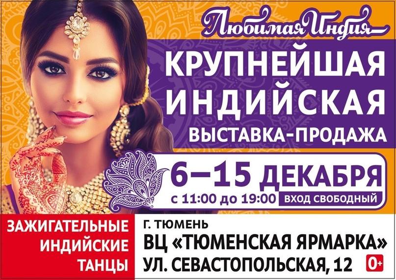 Топ мероприятий на 6 — 8 декабря, изображение №3