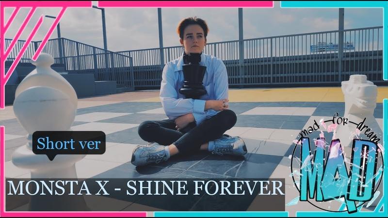 DANCE COVER MONSTA X - SHINE FOREVER (Short ver.)
