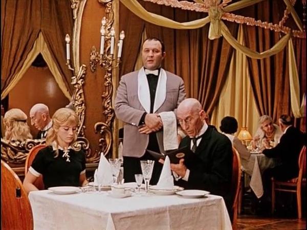 Однако телячья котлета 2 25 Филе 2 25 Водка однако Ресторанная наценка с 12 стульев