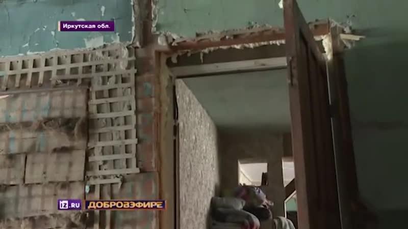 Комиссия МЧС проверит выплаты жертвам паводка в Иркутской области