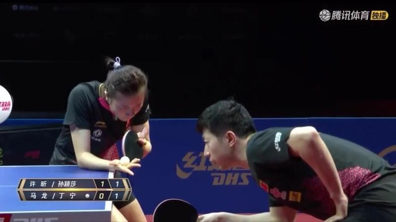 Ma LongDing Ning vs Xu XinSun Yingsha | 2020 Marvellous 12