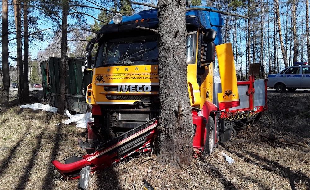 Авария тягача с грузом 22 тонны