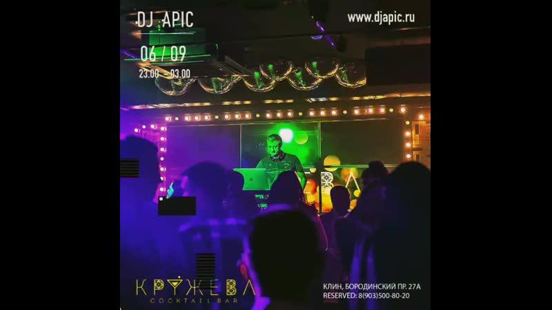 Dj Apic