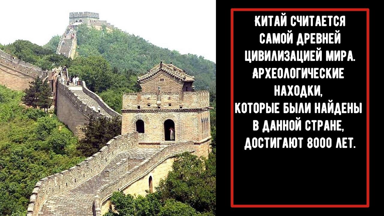 Китай - Интересный факты о Китае. Традиции Китая. Китай.  LEqWfY1zVKs
