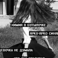 Екатерина Мирная