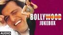 Bollywood Dance Songs | Audio Jukebox | Ankhiyon Se Goli Maare || Tseries ||