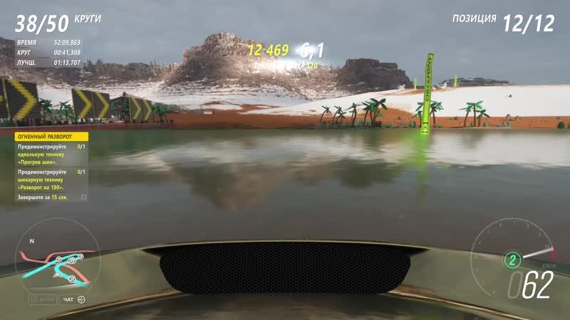 Forza Horizon 4 2020-07-08 18-17-27