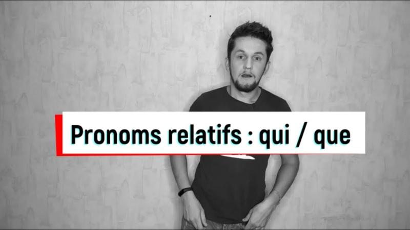 Pronoms relatifs 1 qui et que