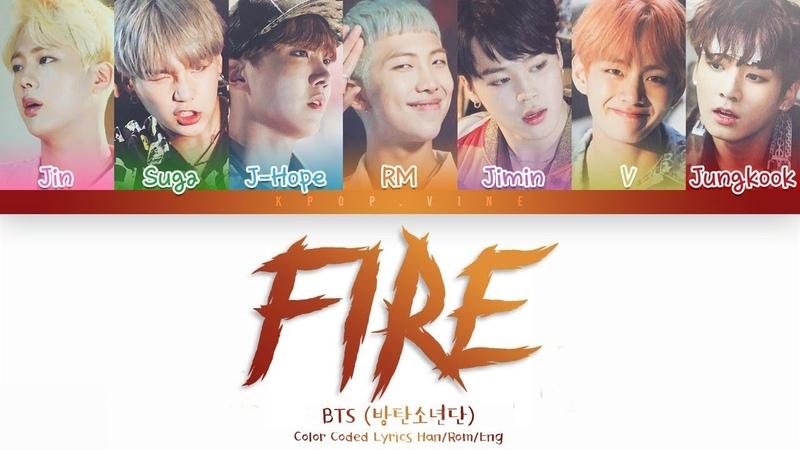 BTS (방탄소년단) - FIRE (불타오르네) (Color Coded Lyrics HanRomEng)