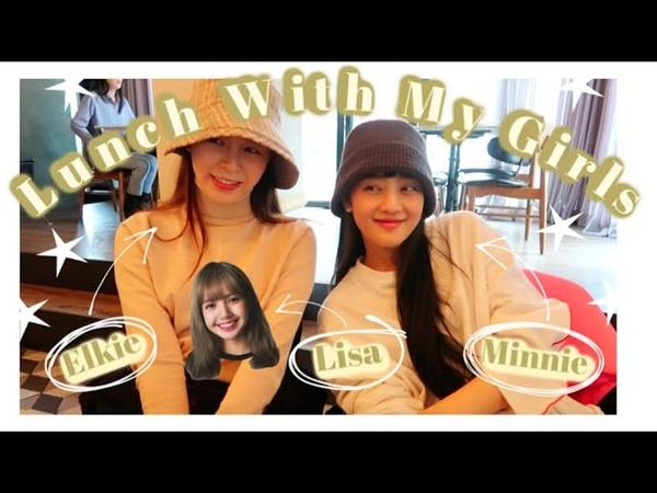 Thai Food With Lisa BLACKPINK Elkie CLC Minnie G IDLE