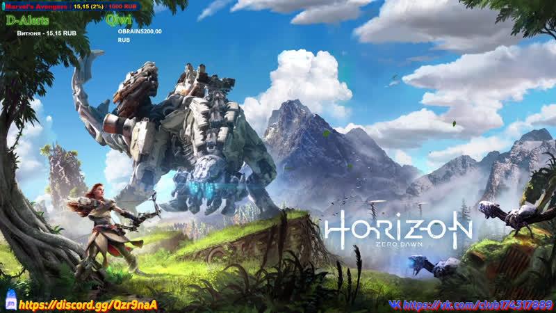 Horizon Zero Dawn День 5 Сверхвысокая сложность