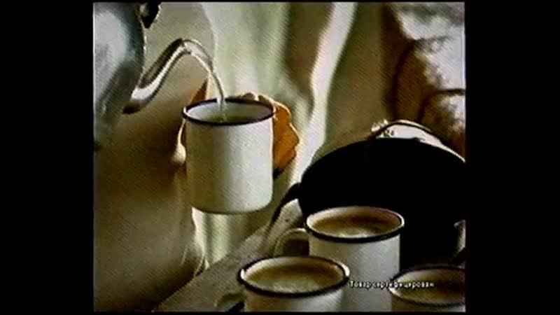 (staroetv.su) Реклама (РТР, 27.02.2000)