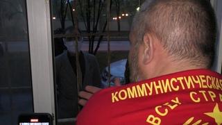 Депутат Мосгордумы Роман Бабаян лично прибыл убедиться в блокаде редакции газеты Коммунисты России