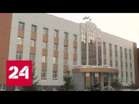 В администрации Нефтеюганска обыски задержан глава города Сергей Дегтярев Россия 24
