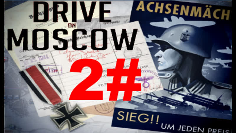 Drive on Moscow Axis Blitzkrieg letzter ansturm 2