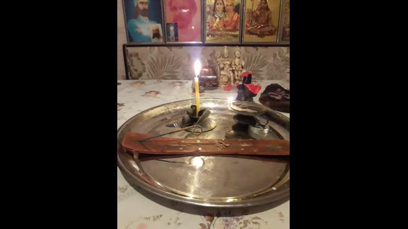 Абхишека лингаму Господа Шивы 18 04 2020 год 21 15 местного времени