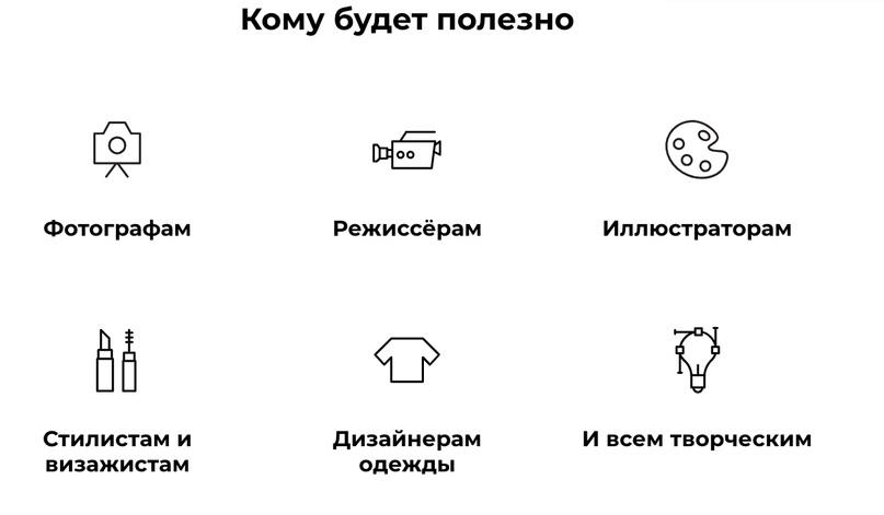 3763 лидов по 13 рублей для вебинара режиссера из Лондона за 12 дней, изображение №3