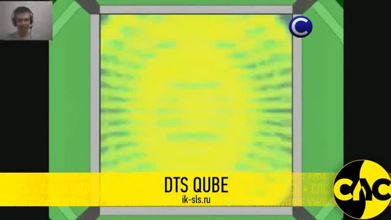 Окончание мультика Карусельный Лев,анонсы программы Qts Qube и начало мультика Сказочный Патруль СОЛО 3.03.2020