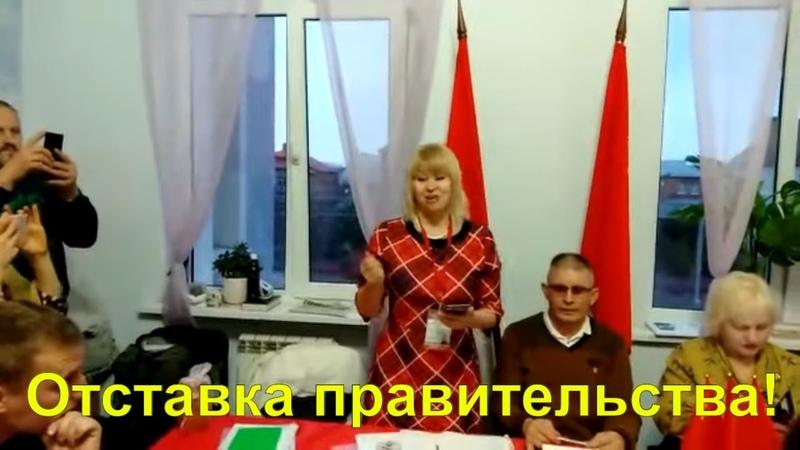 Мендель погоняло Медведев подал в отставку Граждане СССР полная боевая готовность Вся власть народу 15 01 2020