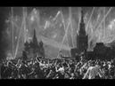 Внимание, говорит Москва 9 Мая 1945 года