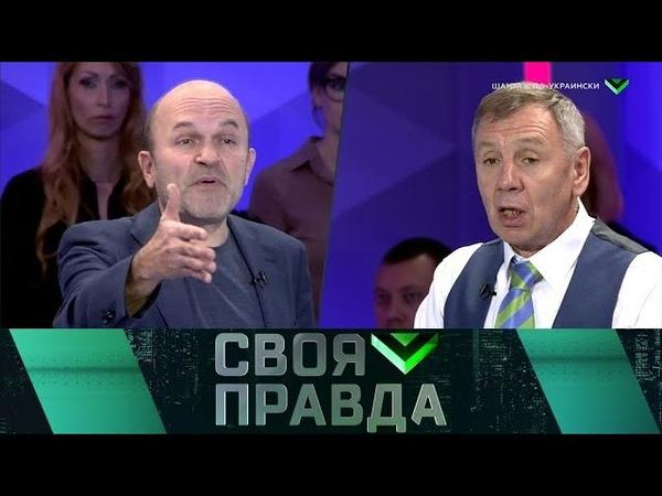 Своя правда: Итоги президентского турне Зеленского и антироссийские заявления в Европе