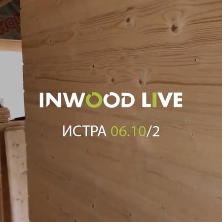 """@inwood.ru on Instagram: """"Заканчиваем строительство дома в Истре. Двухэтажный дом с двускатной крышей и мягкой черепицей в качестве покрытия. ⚡️⚡️⚡️⚡️⚡️ Дом имеет…"""""""
