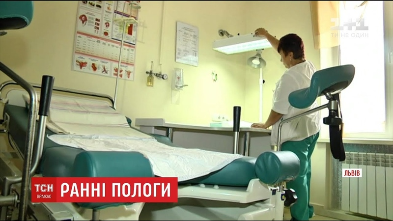 У Львові 12 річна школярка народила дівчинку
