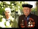 Федор Ручка - Почетный житель города| Приморско-Ахтарский район