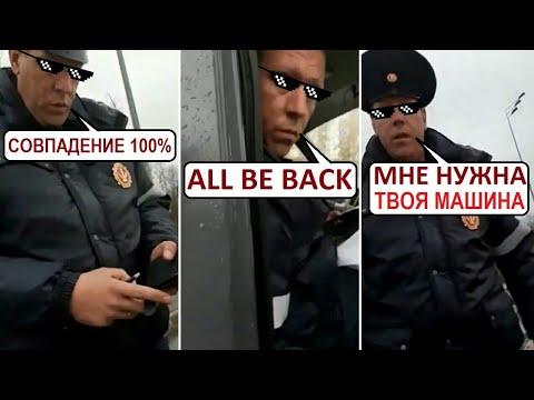 Терминатор беспредельщик из Минтранса Как грабят водителей в аэропорту Домодедово