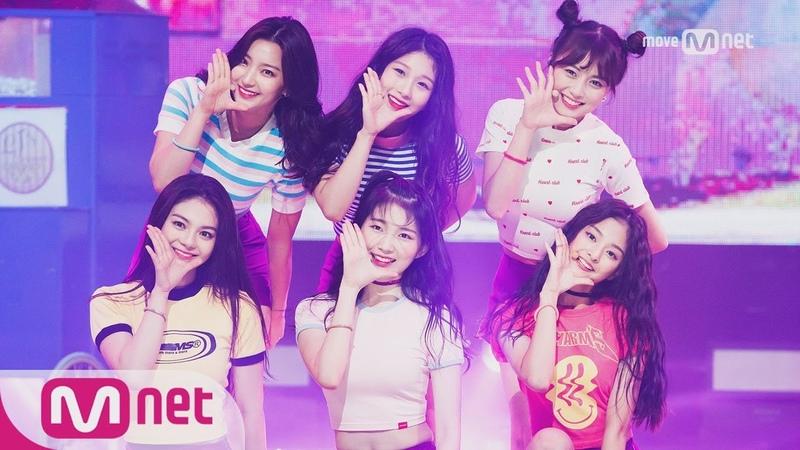 Idol School [8회]좋아해 아주 많이♥상큼 발랄 'WEE WOO'이새롬,이서연,조영주,김명지,박소명,이나경 @학기말고사 170908 EP.8