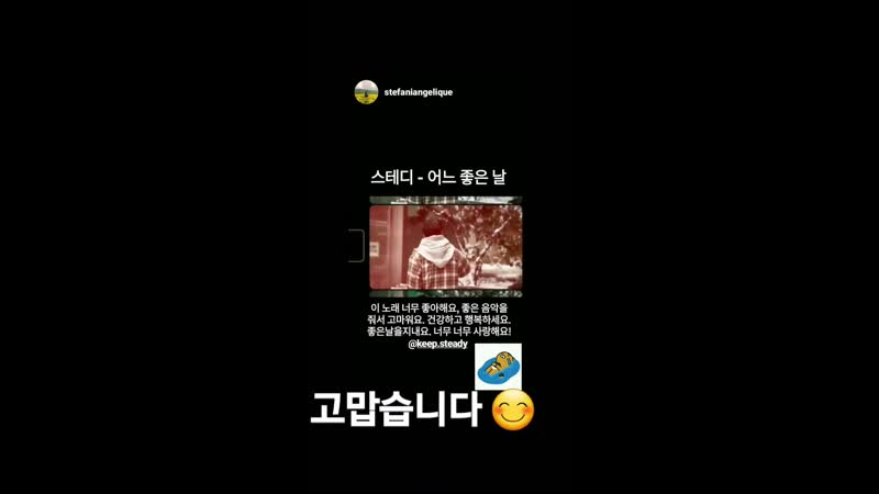 [16.02.20] @/keep.steady insta story