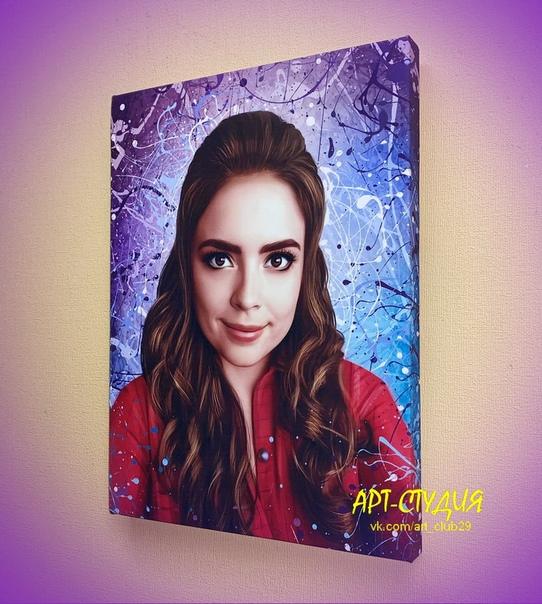 цветной портрет с фото в северодвинске отрезаю запасом пол
