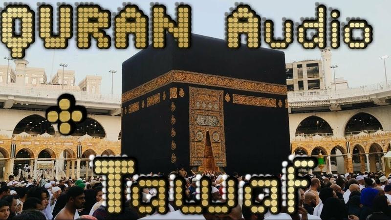 Коран 008 Аль Анфаль Трофеи