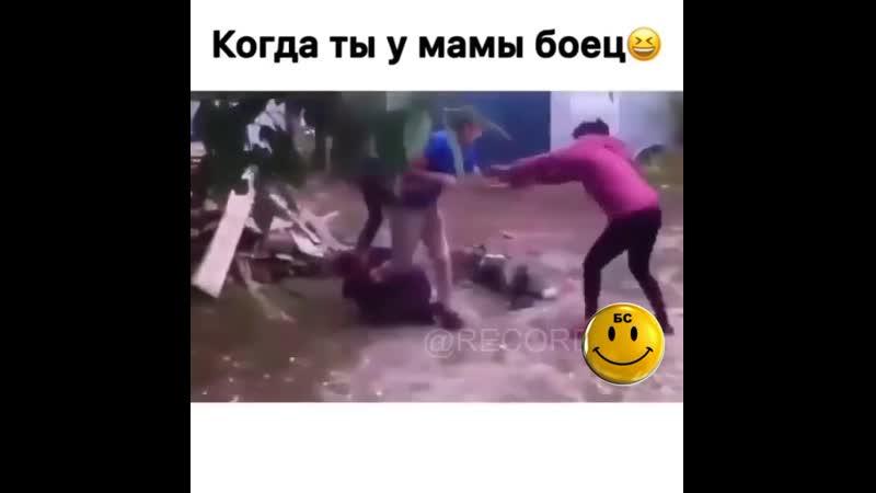Боец_БС