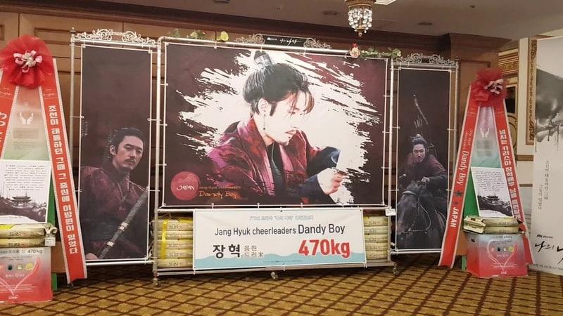 JTBC 드라마 '나의나라' 제작발표회 배우 장혁(Jang Hyuk 張赫) 응원드리미 쌀화환-Jang Hyuk chee
