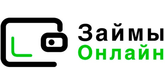 Заявки на онлайн кредит в магнитогорске где проще всего взять кредит в банке