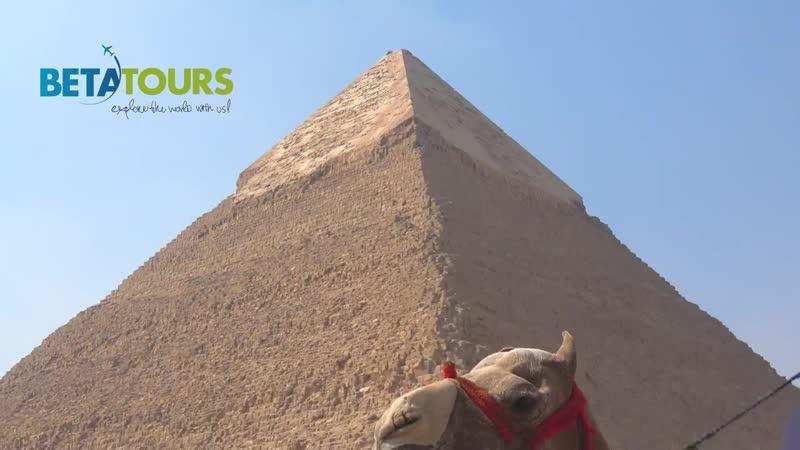 египт