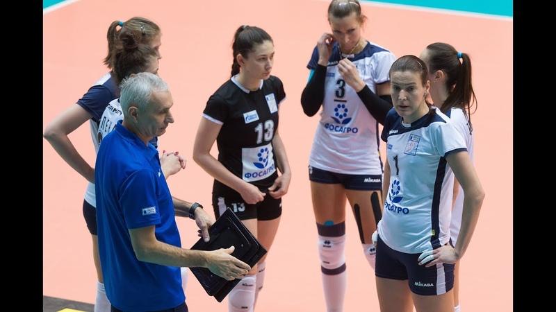 Волейбол ЧР женищны сезон 2019/2020 женщины 7-й тур Динамо Метар vs Вк Протон