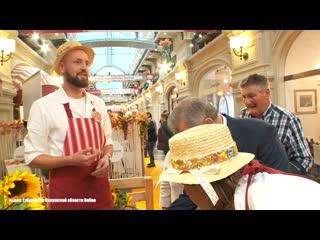 Анатолий Артамонов принял участие в открытии выставки достижений сельского хозяйства регионов