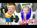 Побег ROBLOX из Спорт зала СМЕШНОЕ ВИДЕО для детей от канала FFGTV Escape The Gym Fun video for kids