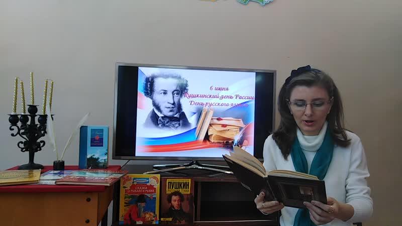 Юлия Герасимова читает произведение А Пушкина Храни меня мой талисман