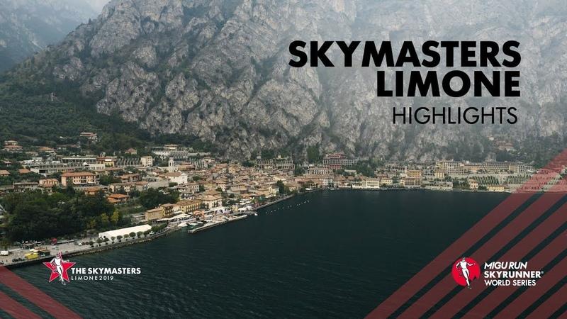 SKYMASTERS LIMONE 2019 - HIGHLIGHTS / SWS19 - Skyrunning