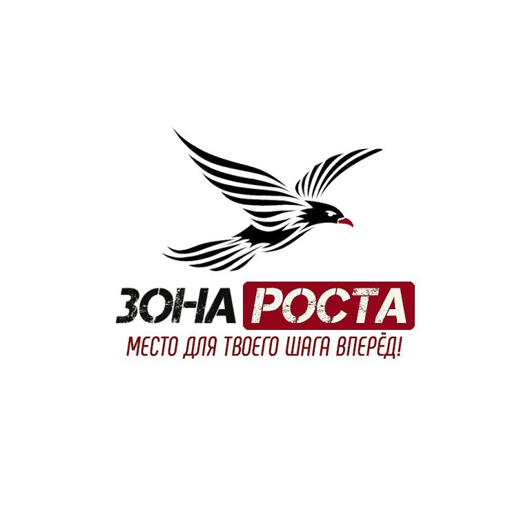 "Афиша Екатеринбург Курс ""Зона Роста"""