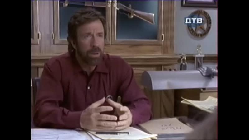 Крутой Уокер 6 Сезон 8 14 Серии