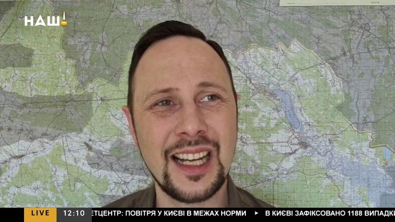 Пожежі в Чорнобилі продовжуються ЧАЕС 2020 Виплати чорнобильцям Льошенко Клочок НАШ 26 04